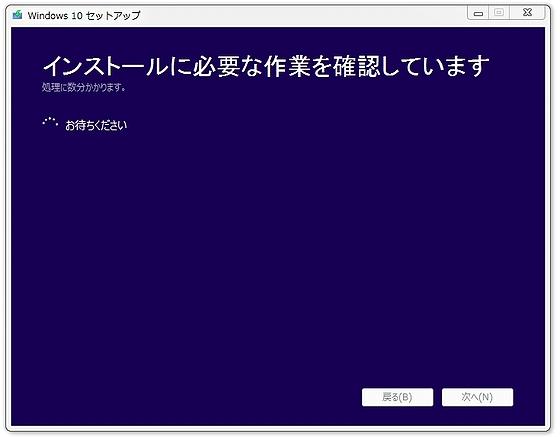 Upgrade_Win7Pro-Win10Pro.jpg