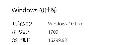 Win10-Ver_Build.jpg