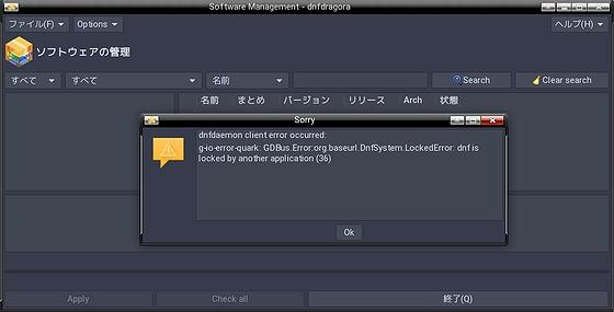 dnfdragora-gui_error.jpg