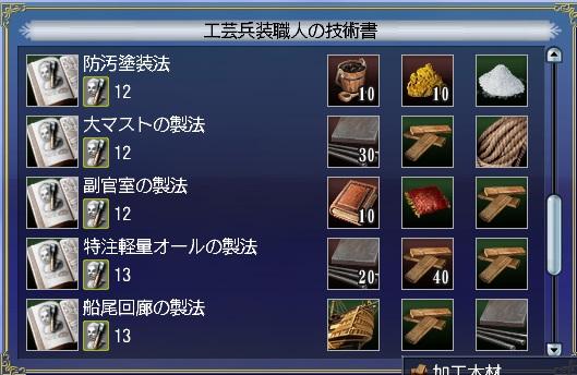 171205_recipe_is3.jpg