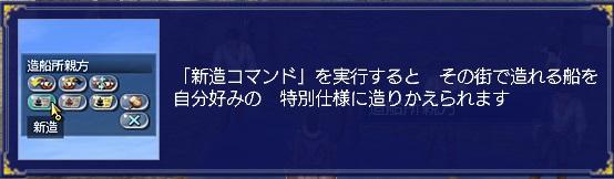 171209_mistake.jpg
