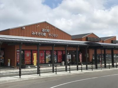 道の駅 外観写真