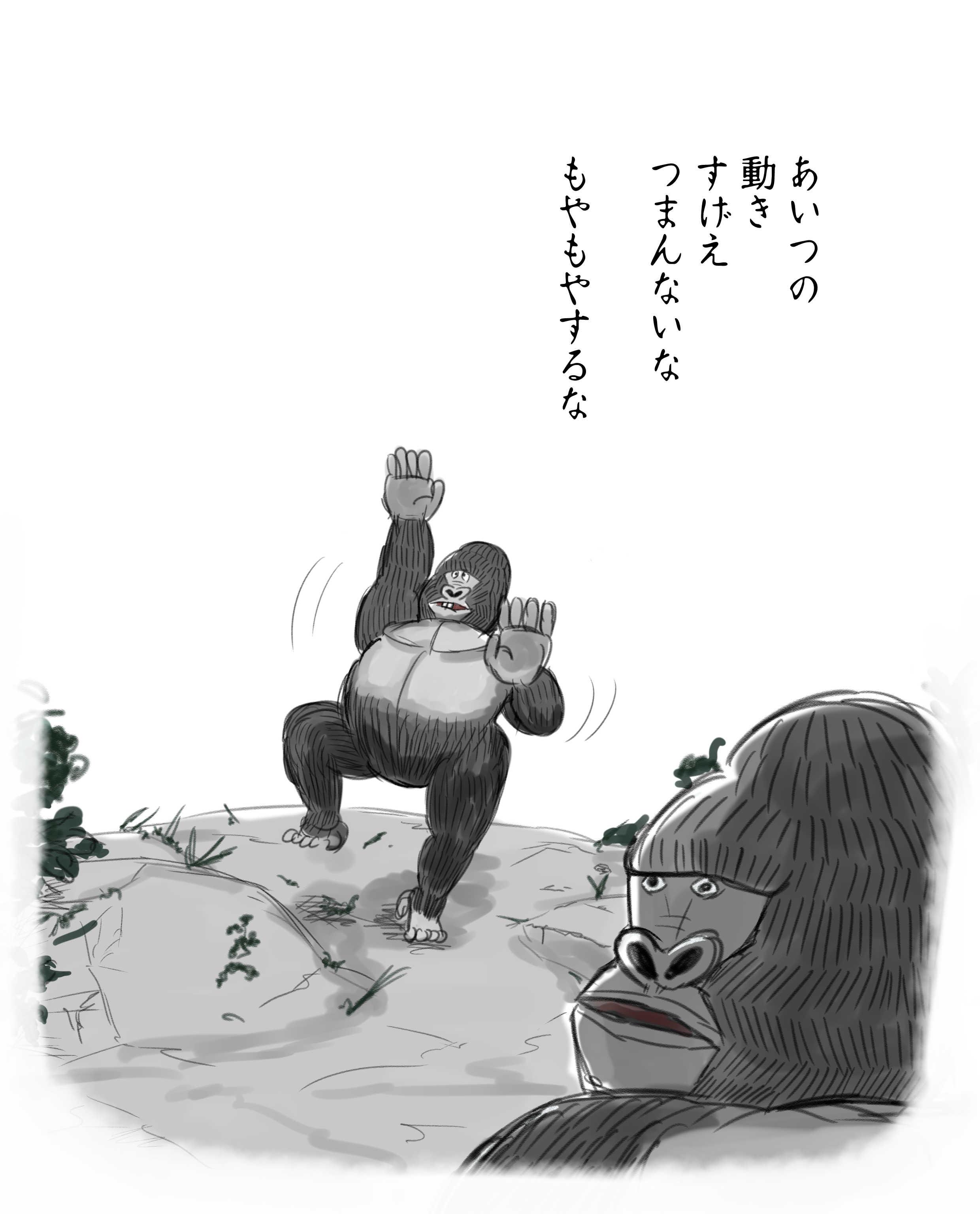 kanagori005.jpg