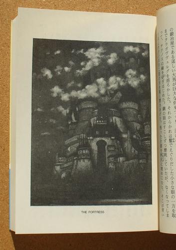 ダンセイニ 妖精族のむすめ 02
