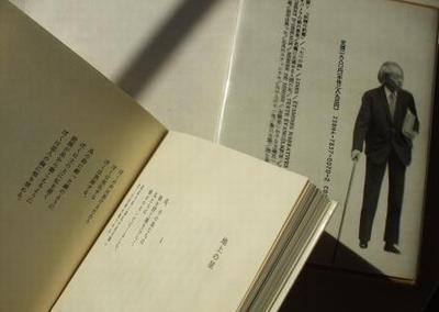 瀧口修造の詩的実験 05
