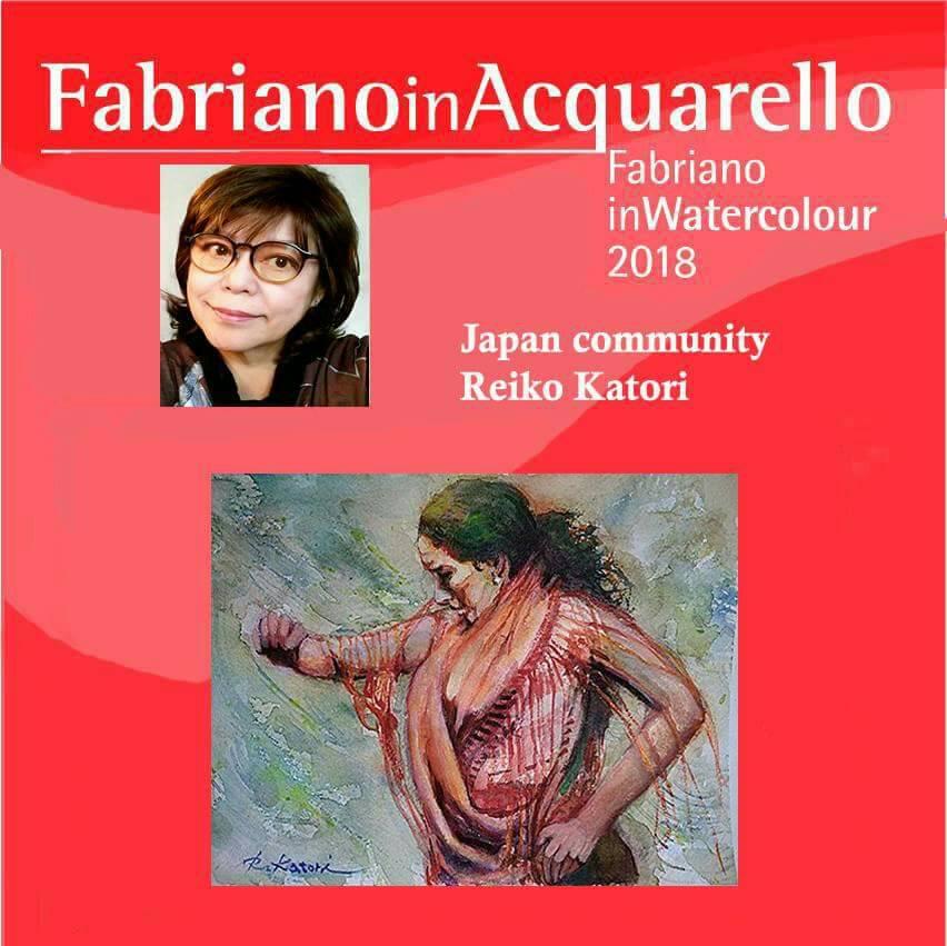 2018年イタリアファブリアーノ美術館世界水彩画家展