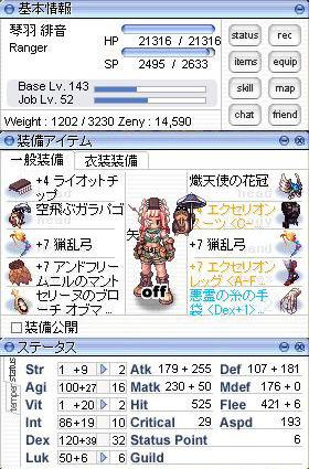 171112_re.jpg