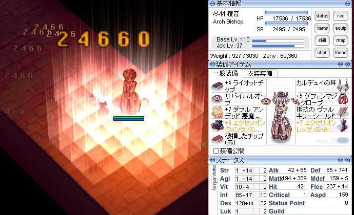 171117_sizuku0.jpg