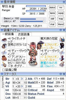 171120_ren.jpg