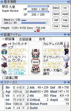 171225_snb.jpg