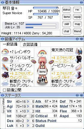 nobi_171016.jpg
