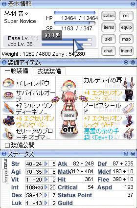 nobi_171016_2.jpg