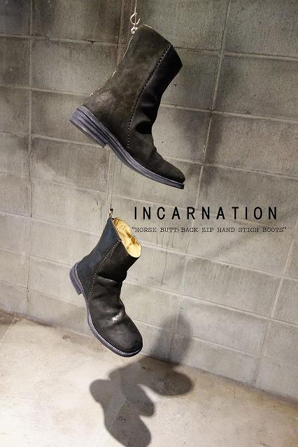 inca-HORSEbuttREVERSEbackzipBOOTS13.jpg