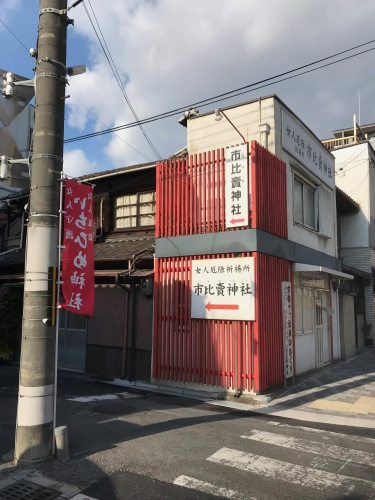 01302018ichihime03.jpg