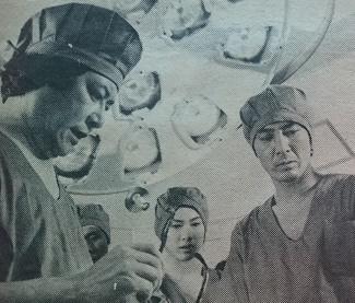 外科病棟の女医・片腕を切り取られた恋人