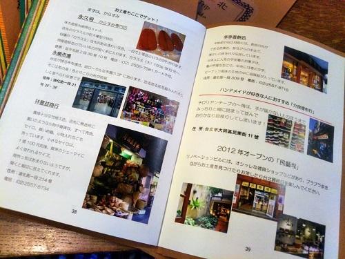 IMG_20171018_103351.jpg