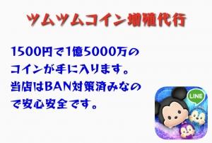 S__11706379.jpg