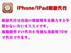 S__11755785.jpg