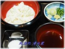 ukifu.jpg