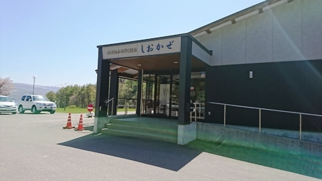 古平温泉 (1)