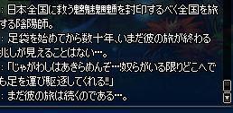 ストーリーアバコン説明2-2