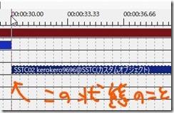 WS2017KM000023_LI