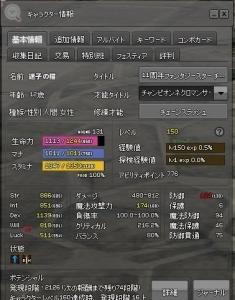 mabinogi_2018_01_28_006.jpg