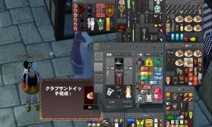 mabinogi_2018_01_31_001.jpg