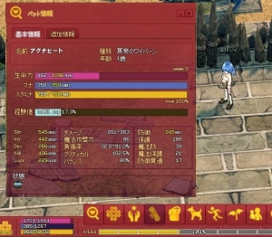 mabinogi_2018_02_01_011.jpg