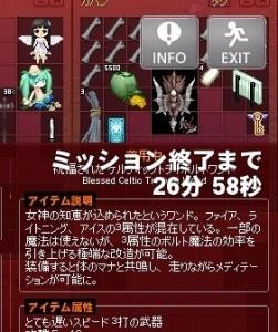 mabinogi_2018_02_01_016.jpg