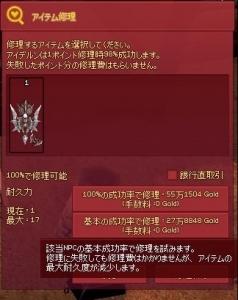 mabinogi_2018_02_01_021.jpg