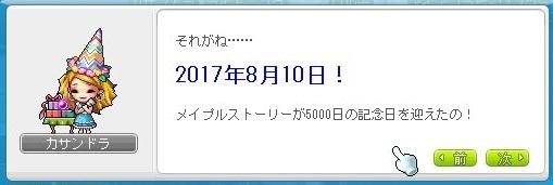 Maple16578a_20170923120926063.jpg
