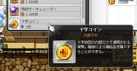 Maple16581a.jpg