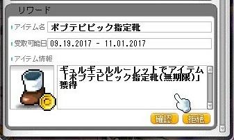 Maple16587a.jpg