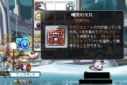 Maple16622a.jpg