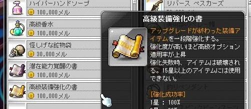 Maple16627a.jpg