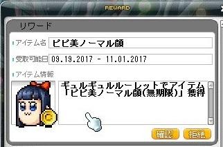 Maple16633a.jpg