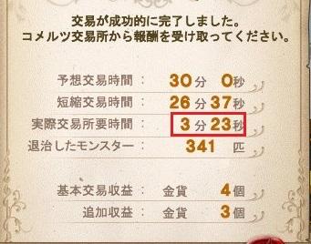 Maple16647a.jpg