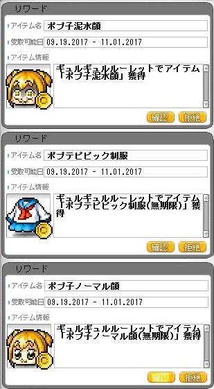 Maple16650a.jpg