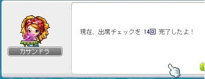 Maple16661a.jpg