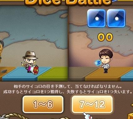 Maple16662a.jpg