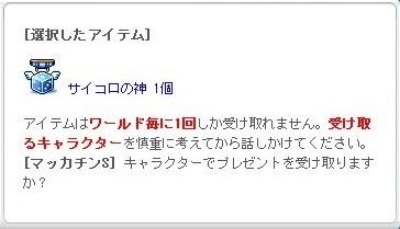 Maple16663a.jpg