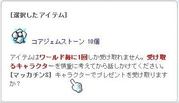 Maple16669a.jpg