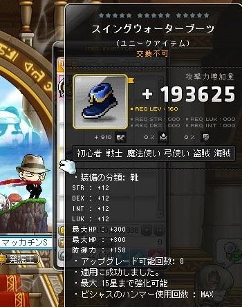 Maple16670a.jpg