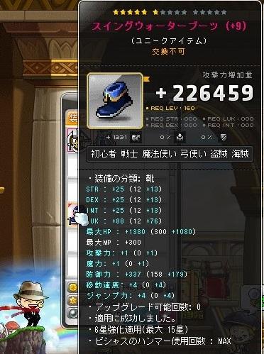 Maple16671a.jpg