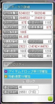 Maple16678a.jpg