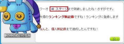 Maple16682a.jpg