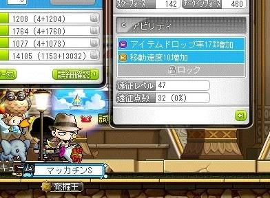 Maple16687a.jpg