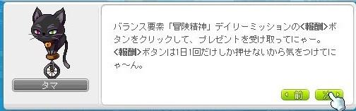 Maple16698a.jpg