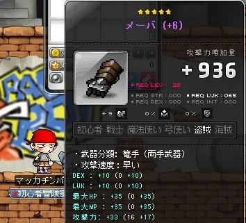 Maple16704a.jpg